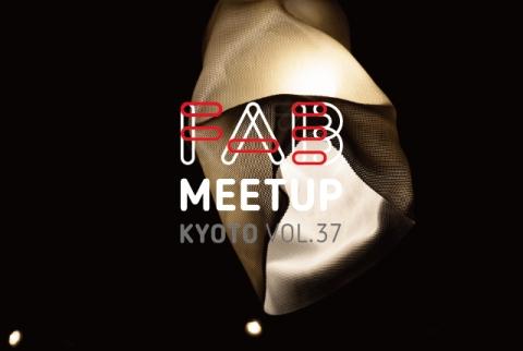 Fab Meetup Kyoto vol.37 ART LAB.